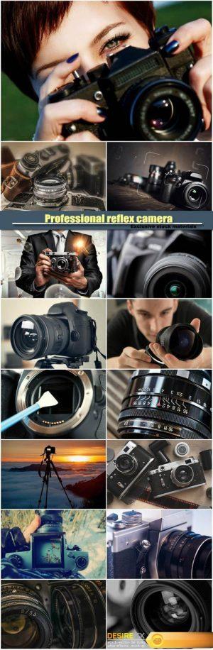 Professional reflex camera, retro camera