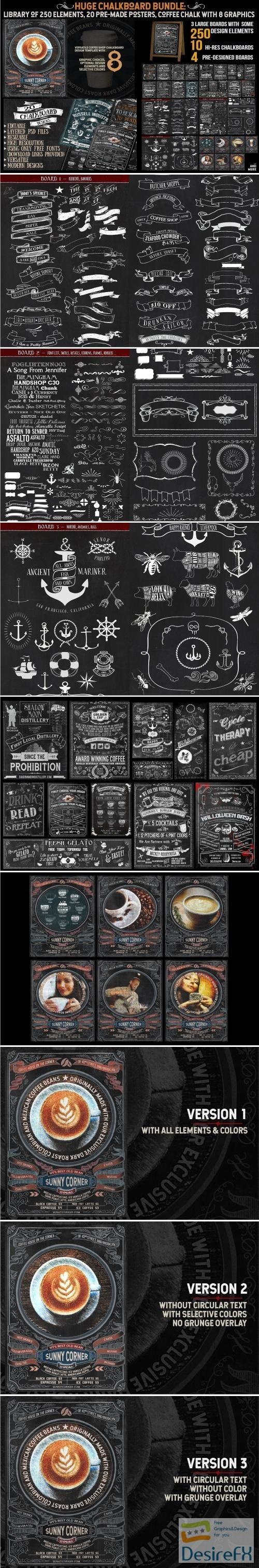 photoshop - Ultimate Chalkboard Mega Bundle - 2188216