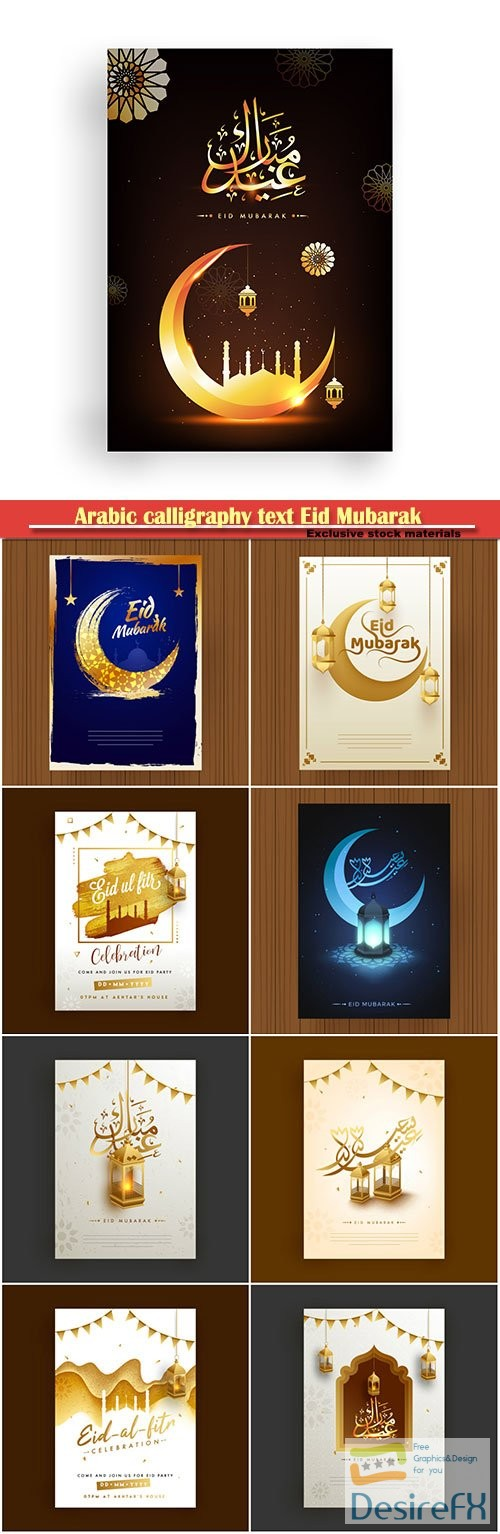 Arabic calligraphy text Eid Mubarak Golden glossy crescent moon, mosque with hanging lanterns