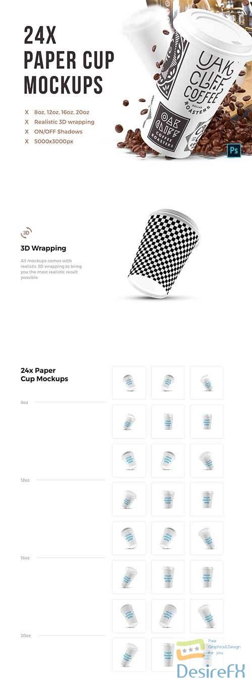 mock-up - 24x Paper Cups Mockups 2888326