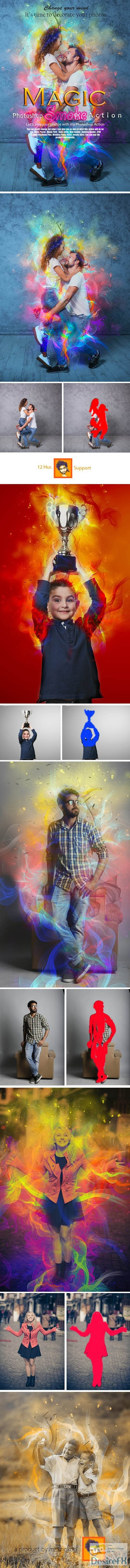 actions-atn - GraphicRiver - Magic Smoke Photoshop Action 23552723