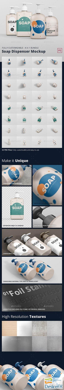 mock-up - Soap Dispenser Mockup Bundle 24244693