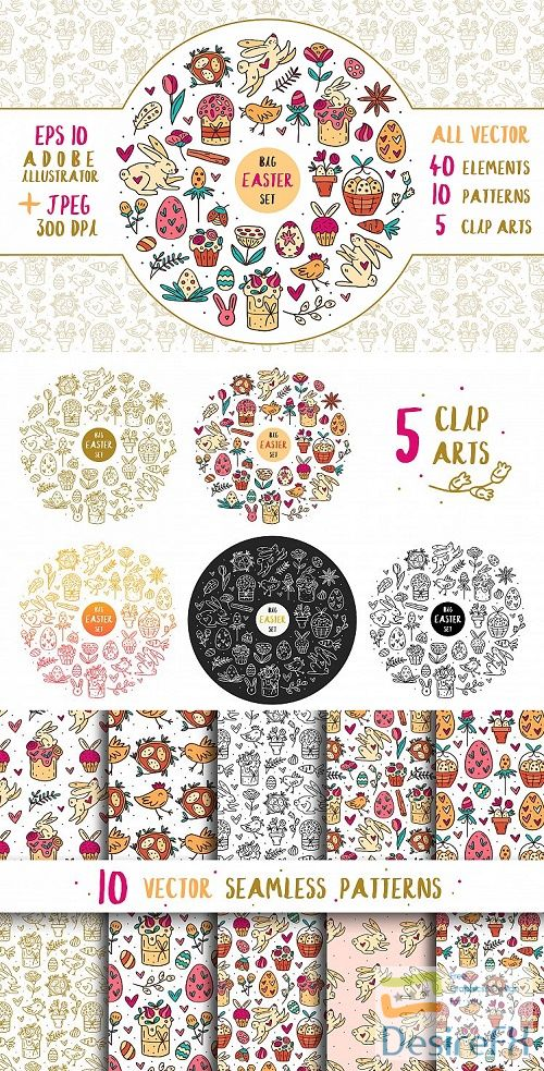 Happy Easter vector pack. Vector clip arts seamless patterns - 516587