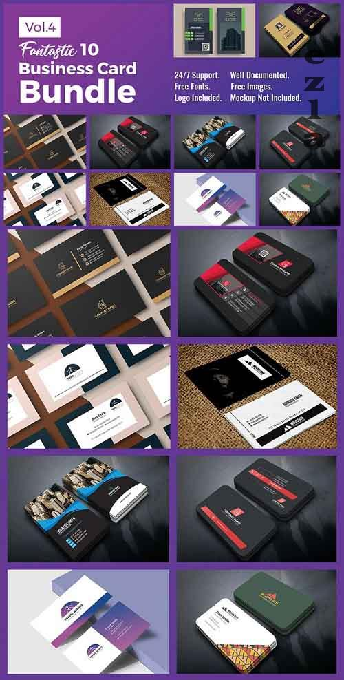 10 Business Card Bundle Vol.4 4541355