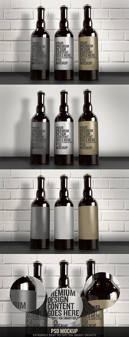 3 Beer Bottles Mockup with White Brick Wall 332514386