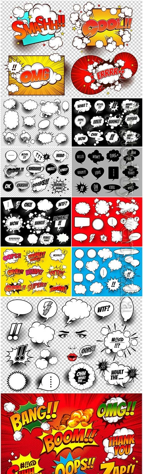Comic bubbles vector set collection, illustration