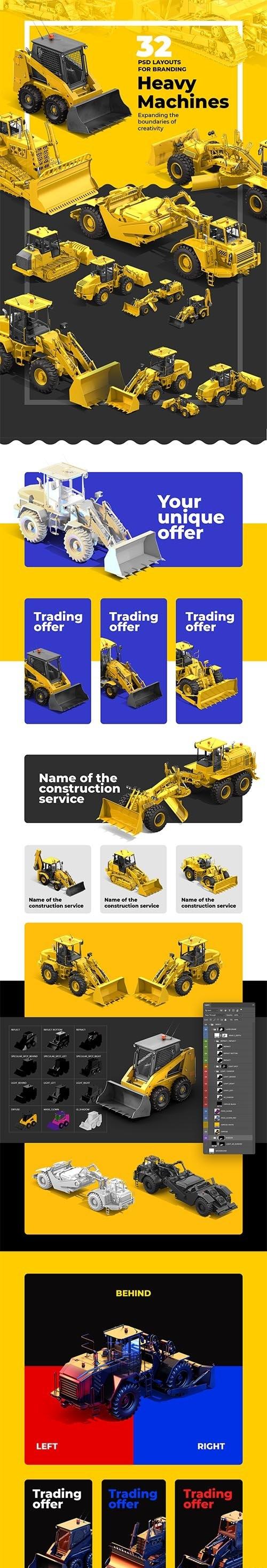 PSD Heavy Machines Mockup 360 PRO #02 68165