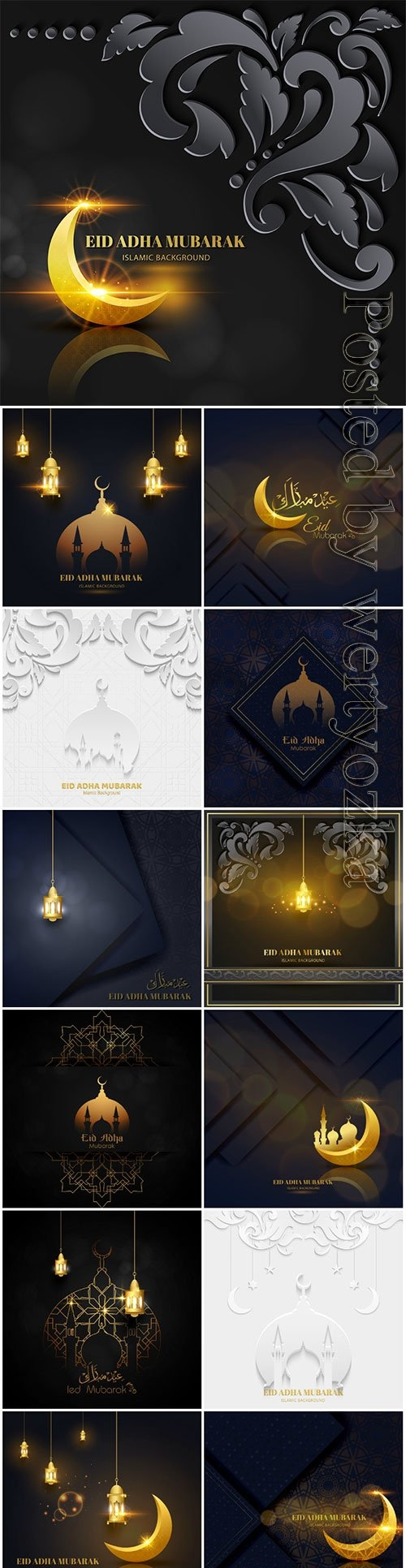 Eid mubarak beautiful greeting card black with islamic lantern premium vector