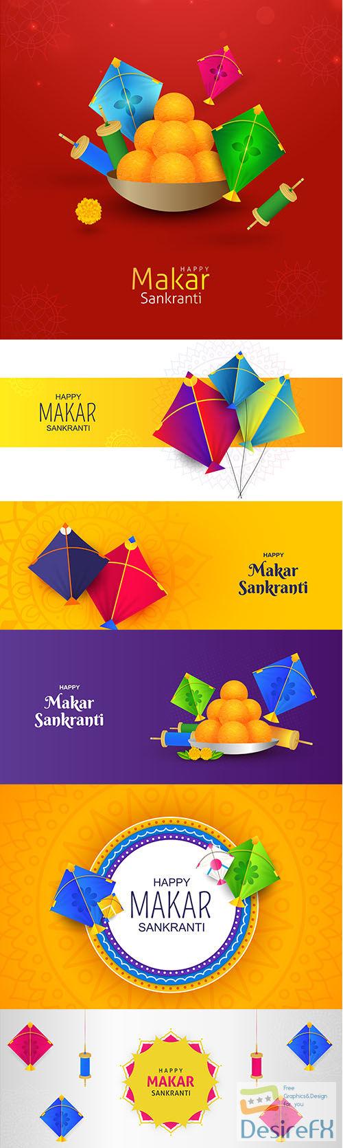 Happy makar sankranti greeting background