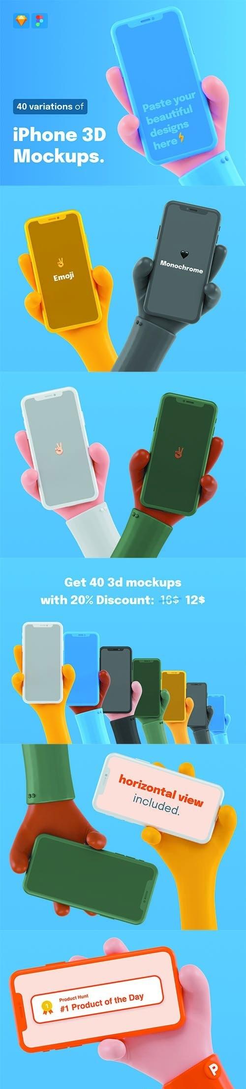 iPhone 3D Mockups
