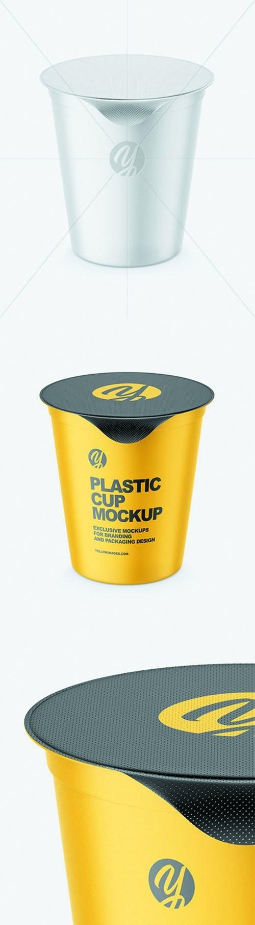 Plastic Cup Mockup 68423