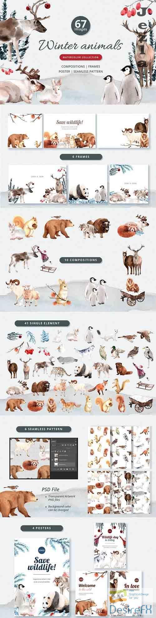 Winter Animals Watercolor - 5636454