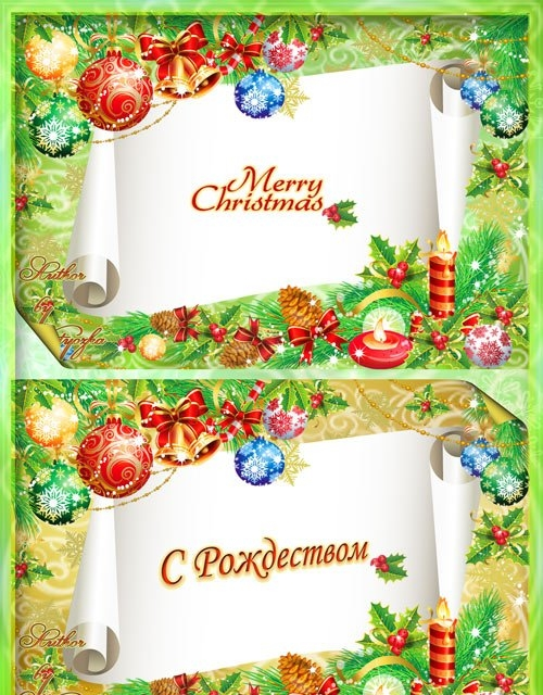 "Christmas and New Year's psd source в""– 15"