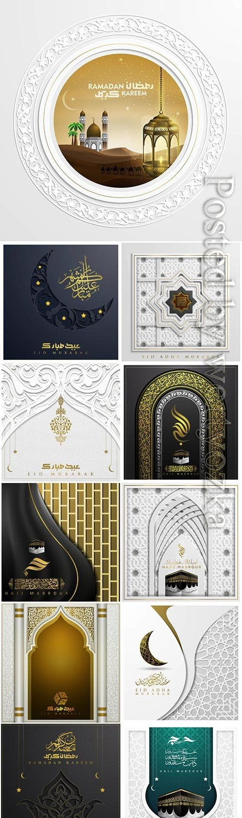 Eid mubarak greeting card, Ramadan kareem, Hajj mabrour,  islamic pattern vector design vol 2