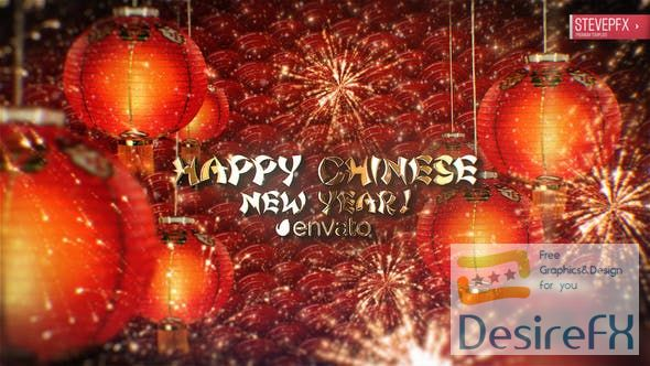 Videohive Chinese New Year 25491964