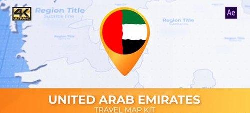United Arab Emirates Map - Emirates UAE Travel Map 29973922
