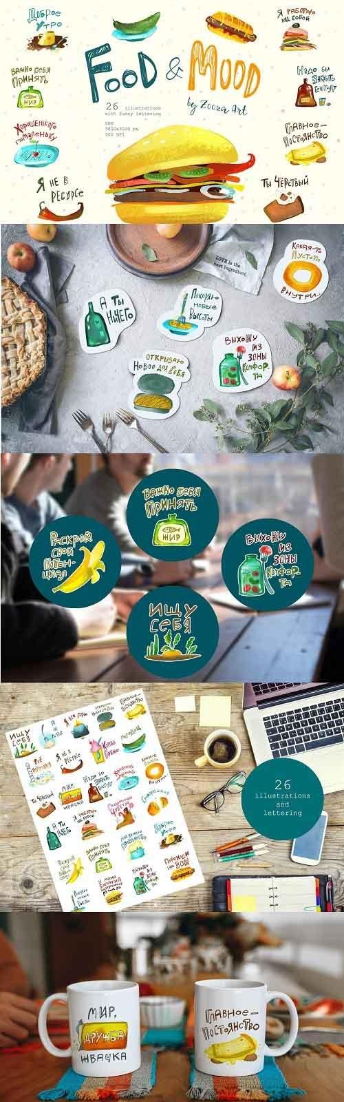 Food & Mood illustrations, lettering - 5909809
