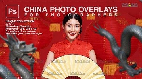 Lunar New Year photo overlay China png V1 - 1223509