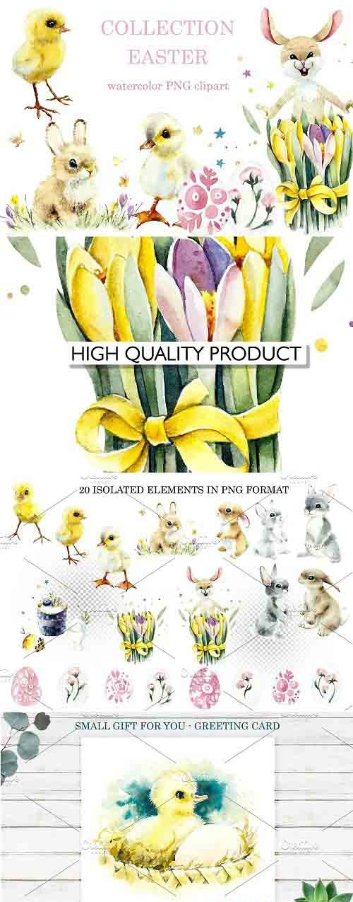 Collection Watercolor Easter - 6035623